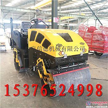 供应信德xd-4.0压路机4吨小型压路机双缸双轮手扶压路机小巧耐用