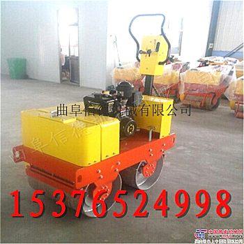供应信德xd-700压路机信德手扶式大单轮压路机/小型振动压路机厂家