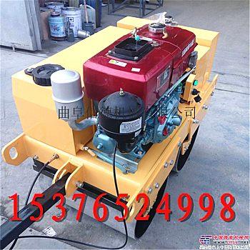 供应信德xd-900压路机小型压路机 体积小动力强压实效果好双钢轮压路机