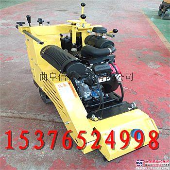 供应信德XD-250铣刨机陕西铜川路面铣刨机小型铣刨机配件公司研发