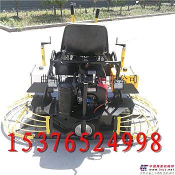 供应信德XD-630路面抹光机24马力双速驾驶型抹光机 抹盘直径90公分汽油电抹子
