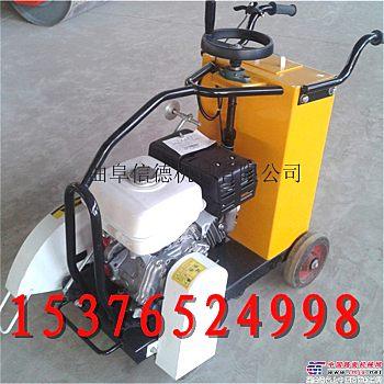 供应信德XD-500路面切缝机富阳厂家直销混凝土路面刻纹机施工售后保障