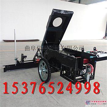 供应信德XD-250路面整平机厂家推荐混凝土激光整平机-机器可依旧换新