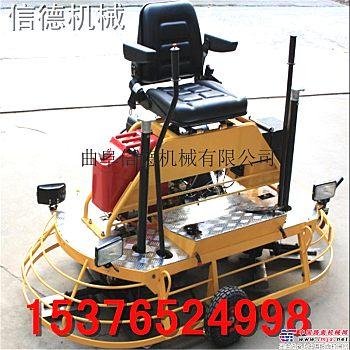 供应信德XD-630路面抹光机混凝土座驾抹光机 贺州市售后及时的驾驶型水泥平地机新价格