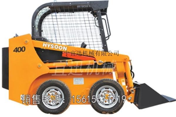 供應HY400滑移裝載機HY400