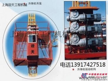 供应中联scd200/200塔吊易损件奥亚减速机天明减速机GJJ减速机配件厂家