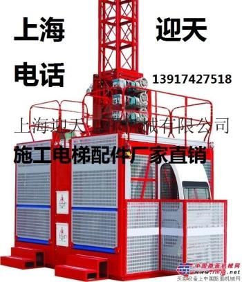 供应小松挖掘机易损件批发价,工程机械配件厂家
