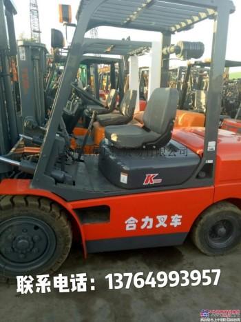 供应杭州叉车R30叉车9成新出售无锡二手叉车大市场