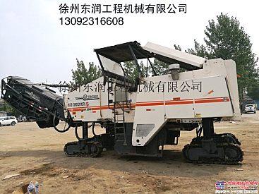 出售二手维特根W1900路面机械