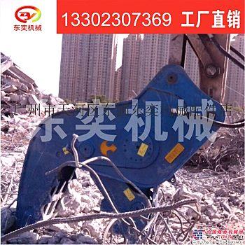 供应东奕机械配挖掘机使用的破桩机 破水泥桩 预制桩截桩机 实心桩破桩机器