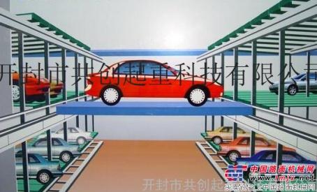 武汉市平面移动立体车库