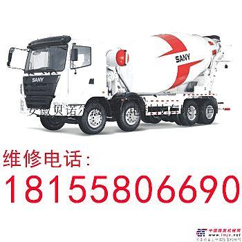 安徽阜阳专业维修混泥土搅拌车等多种液压机械