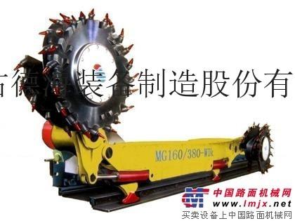 出租徐工MG160/380-WD型电牵引采煤机