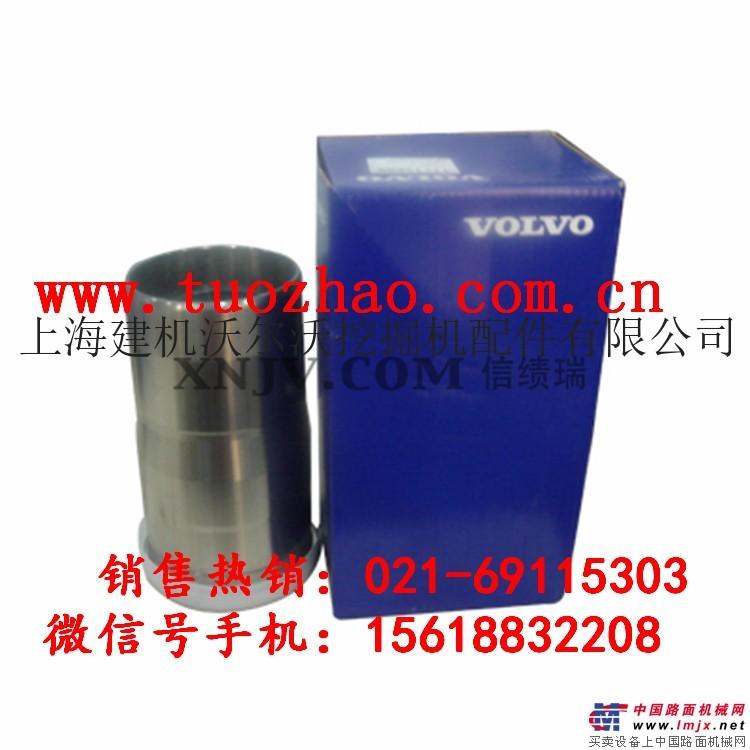 供应沃尔沃发动机配件-沃尔沃挖掘机液压泵
