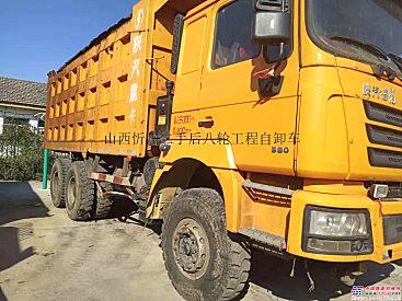 出售二手15年陕汽德龙后八轮工程自卸车5.8米大箱自卸车