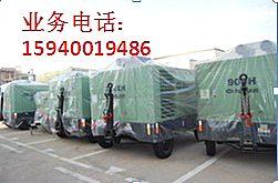 出租美国寿力E850RH电动高压空压机