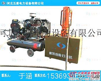 安徽供应冀虹WX-2012压桩机厂家_实惠耐用的防汛压桩机哪里卖