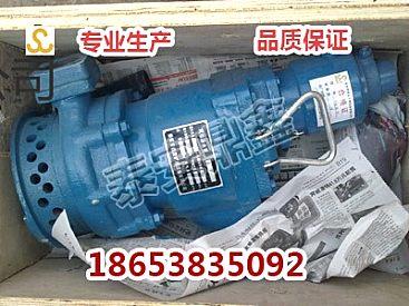 QYW100-36型风动排沙排污潜水泵,QYW叶片式风动潜水泵