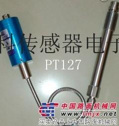 PT127-35MPa-M22挤出机压力传感器