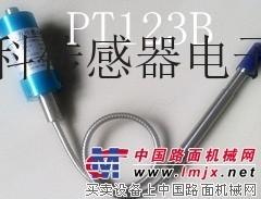 PT123B-35MPa-1/2-20UNF