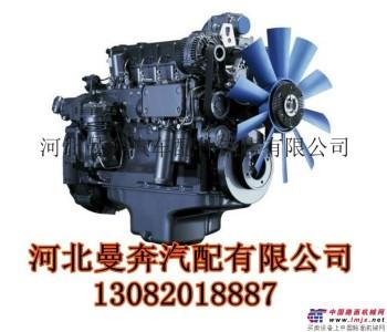 供应利勃海尔吊车发动机总成及四配套缸体组件