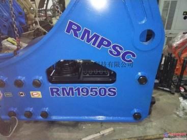 供应锐猛RMPSC190S破碎锤大型重型挖掘机炮锤液压破碎器