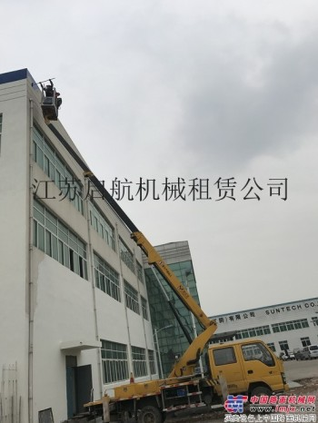 靖江高空作业车出租_靖江升降车出租_靖江登高车出租