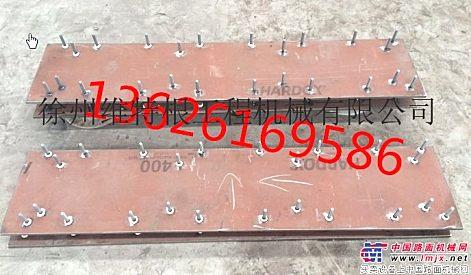 供应三一SMP100C摊铺机熨平板底板畅销的好配件