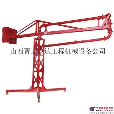 供应河北 厂家直销小型12米混泥土布料机