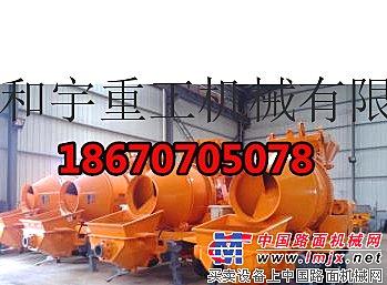 四川成都隧道建设用混凝土搅拌拖泵