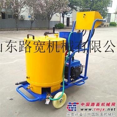厂家直销沥青灌缝机 山东路面灌缝机手推式多功能沥青路面修补机