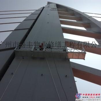 出租电动吊篮ZLP630高处作业吊蓝