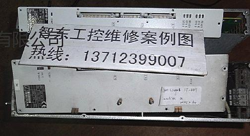 湛江市,肇庆市,清远市海德汉伺服器维修