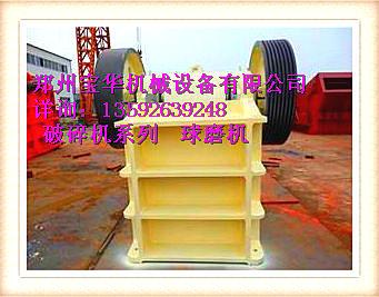 供应宝华1200x4500粉碎机械溢流型、格栅型、多仓型球磨机用橡胶衬板13592639248