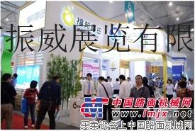 2018山东(潍坊)国际饲料工业博览会暨兽药疫苗展览会