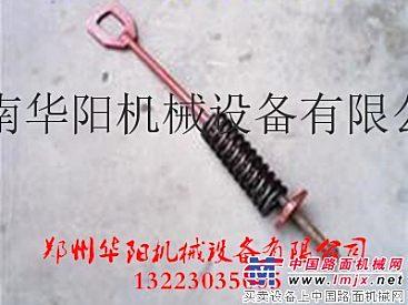 供应华阳PE400颚式破碎机弹簧拉杆  厂家现货供应