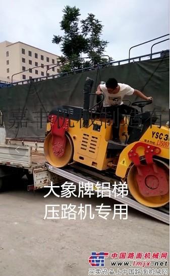压路机上下车铝合金防滑铝爬梯压路机铝跳板