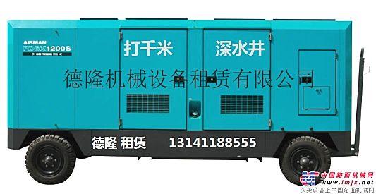 广州租赁空压机出租空压机租赁空气压缩机