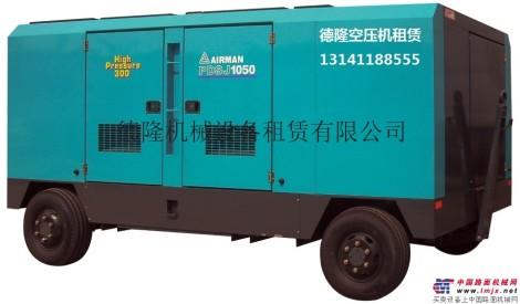 出租螺杆式柴油动力空压机租赁空气压缩机出租