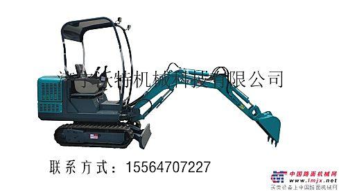 小型果园先导式沃特VTW-16农用挖掘机