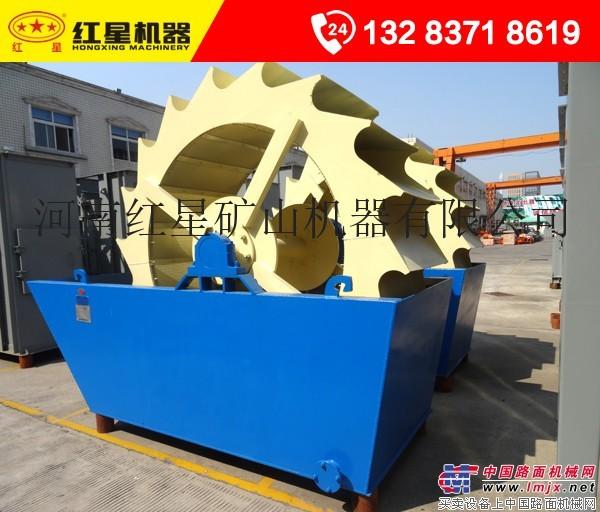 供应郑州小型洗砂机_洗沙子设备的厂家