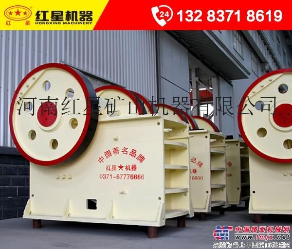 供应高效颚式破碎机优质供应商_质量保证_价格透明