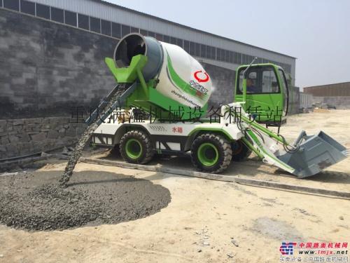 重庆出租2.6立方混凝土搅拌站、搅拌机、自动上料搅拌运输一体机