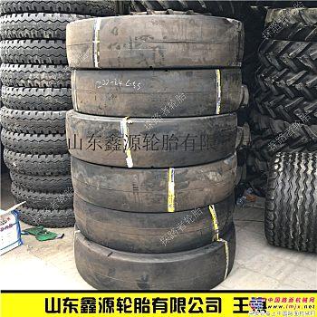 光面井下铲运机轮胎1200 12.00-24 1200R24光板轮胎
