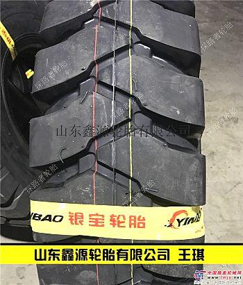 前进风神三角14.00 1400-24 1400-25 钢丝胎尼龙线自卸车轮胎