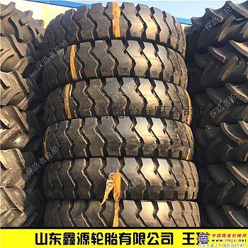 前进三角风神 13.00 14.00 1400 1300-25 -24尼龙线翻斗车轮胎自卸车轮胎