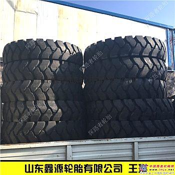 前进银宝13.00R25 14.00R24 14.00R25自卸车轮胎钢丝胎翻斗车