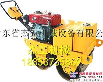 振动汽油压路机价格优惠 自产自销小型座驾压路机品牌