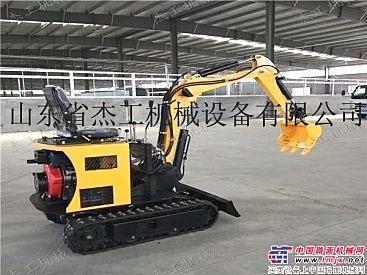供应JG-10旱厕改造小型挖掘机