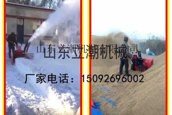 黑龙江东北供应立潮S7-80扫雪机抛雪机厚雪除雪机轻松扫雪机